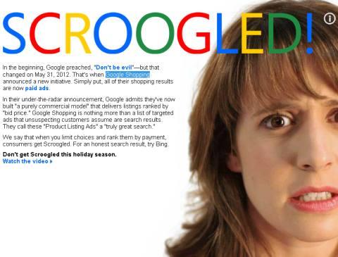 scroogled של בינג נגד גוגל