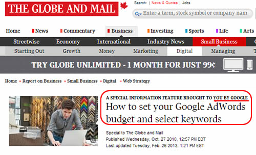 האם גוגל קונה קישורים