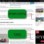 ad-Viewability נראות של פרסומות