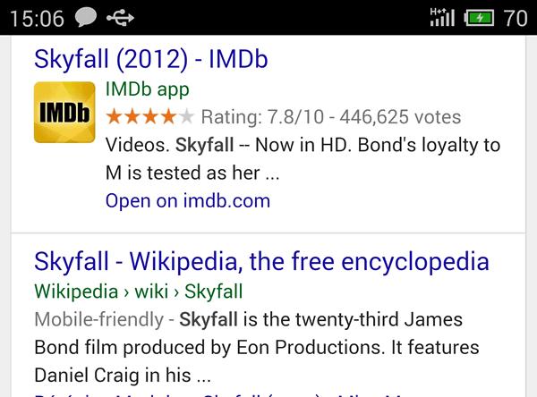 אפליקציית IMDB
